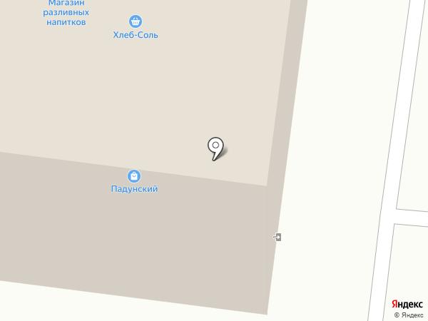 Магазин посуды и хозтоваров на карте Братска