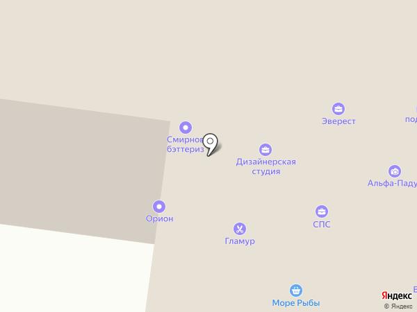Комп мастер на карте Братска