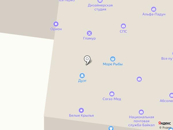 Белые Крылья на карте Братска