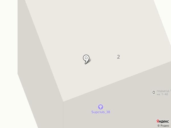 Падунская Коммунальная Компания на карте Братска