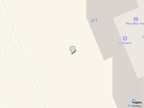 WESTFALIKA SHOES на карте Братска