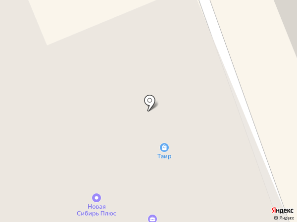 Таир люкс на карте Братска