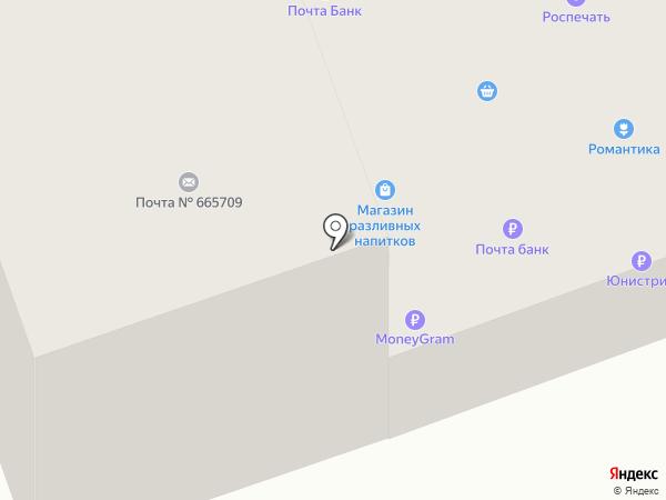 Почтовое отделение №9 на карте Братска