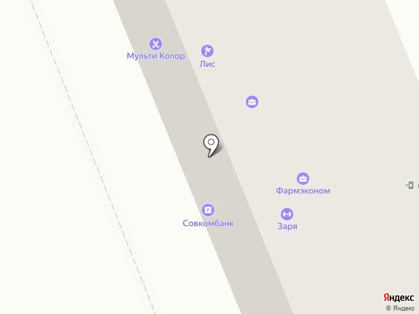 Косметологический кабинет на карте Братска