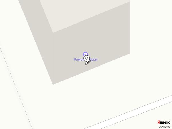 Мастерская по ремонту обуви на карте Братска