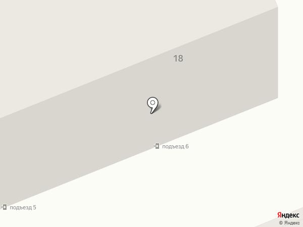 Юридическая фирма на карте Братска