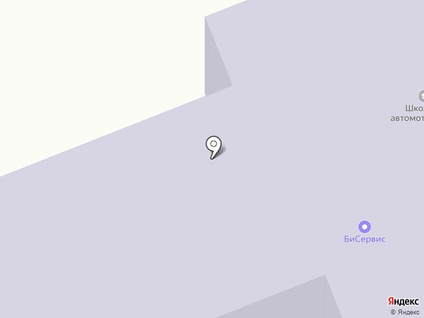 Картуноff на карте Братска