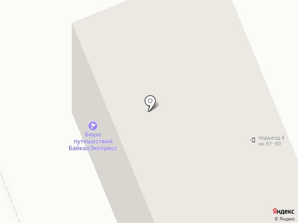 КОПИЯmarket на карте Братска