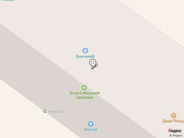 Таир на карте Братска