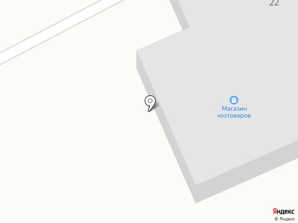 Магазин хозтоваров на карте Братска
