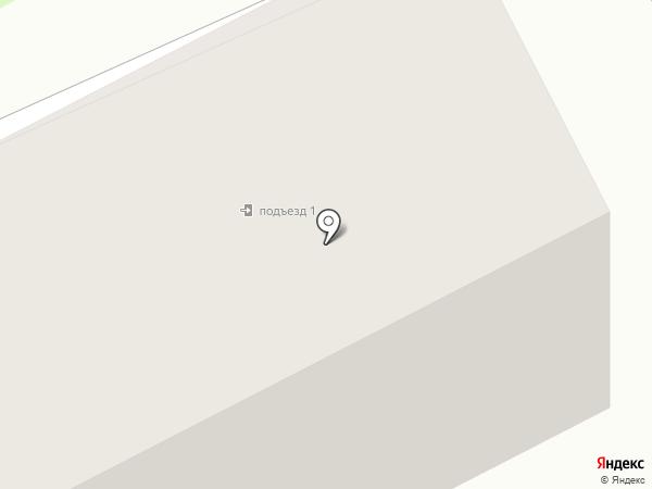 Стоматологический кабинет на карте Братска