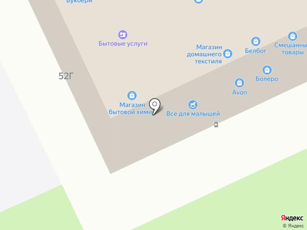 Магазин канцелярских товаров и бытовой химии на карте Братска
