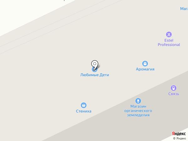 СВЯЗЬ на карте Братска