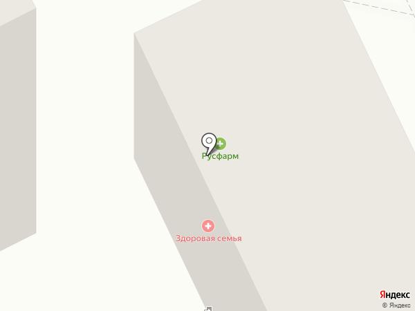 Русфарм на карте Братска