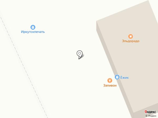Ёжик на карте Братска