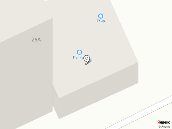 Таир, магазин бытовой химии на карте Братска