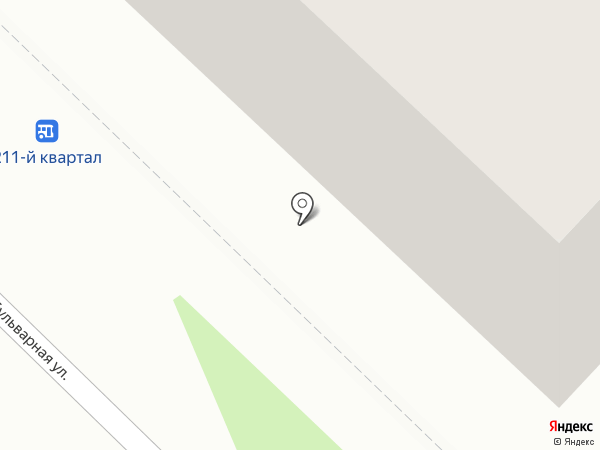 Дантист Кэп на карте Ангарска