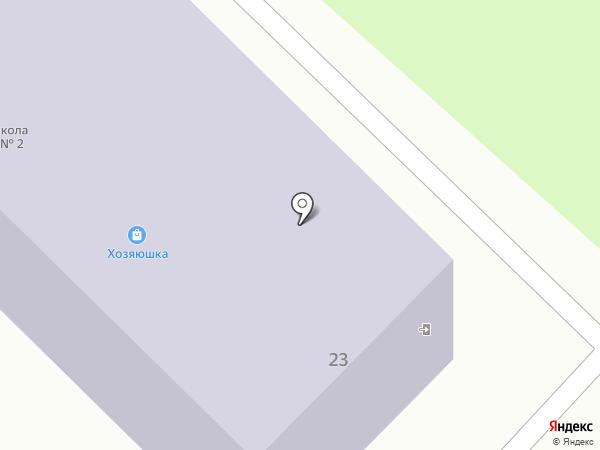 Школа искусств №2 на карте Ангарска