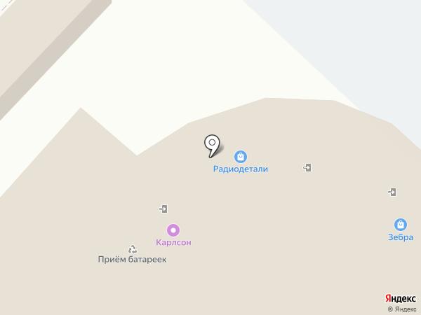 Zebra platunym на карте Ангарска