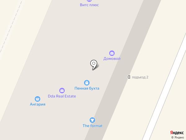 Крош на карте Ангарска
