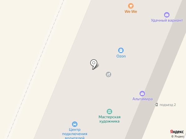 Vittoria на карте Ангарска
