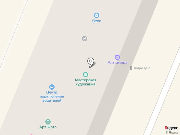 Удачный вариант на карте Ангарска