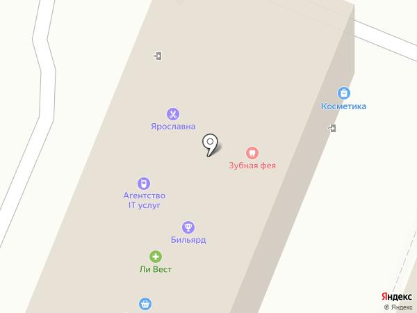 Интим на карте Ангарска