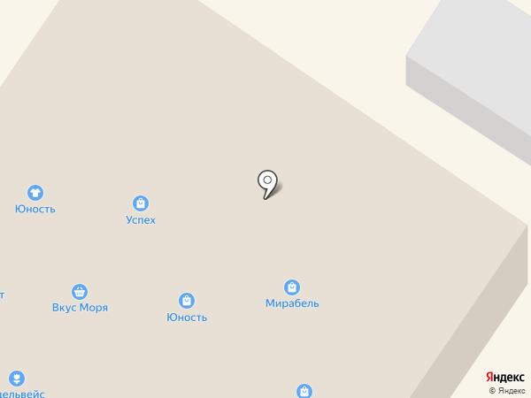 Мирабель на карте Ангарска