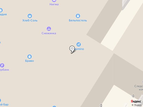 Валентина на карте Ангарска