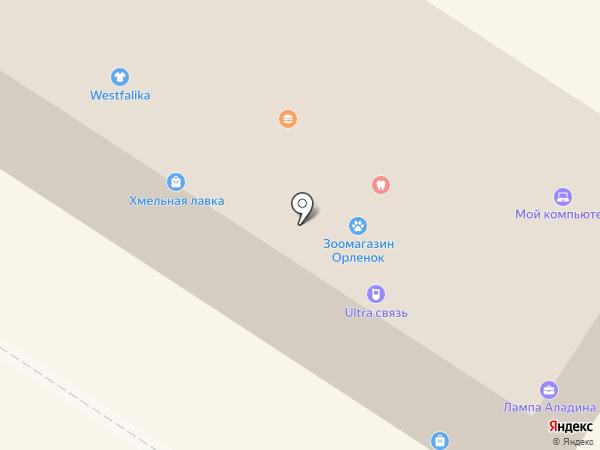 Респект на карте Ангарска