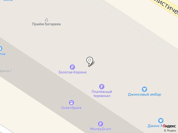 Джинсовый АМБАР на карте Ангарска