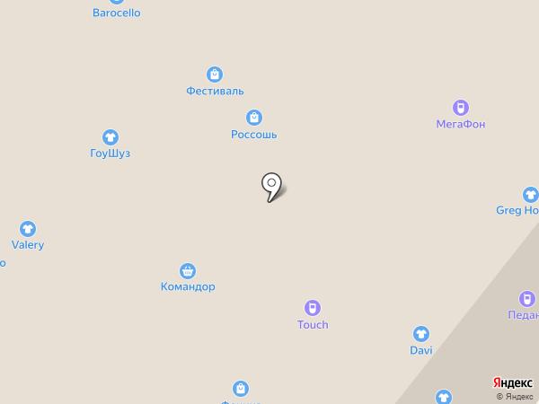 Панинтер на карте Ангарска