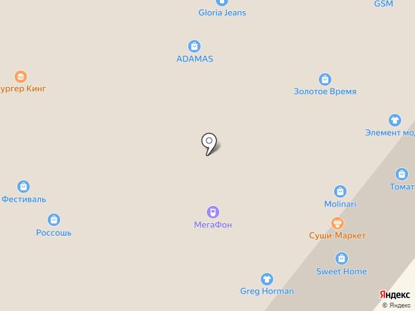 Алмаз-Сибири на карте Ангарска