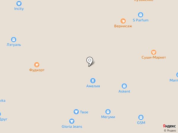 Сувенирный рай на карте Ангарска