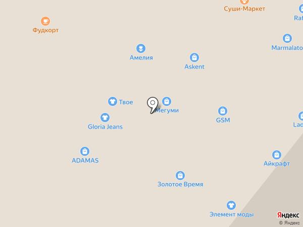 Molinari на карте Ангарска