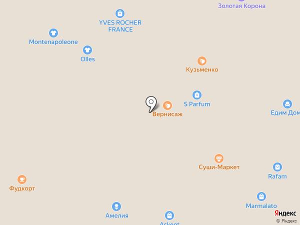 House Mouse на карте Ангарска