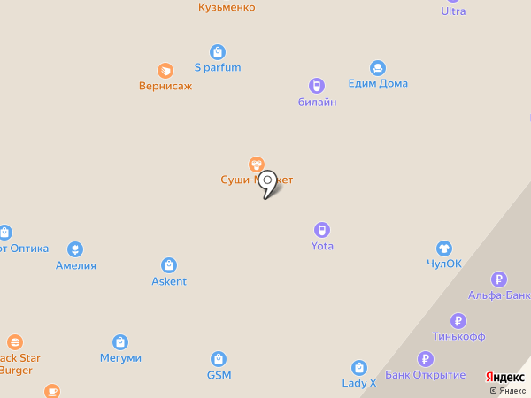 SilverKids на карте Ангарска