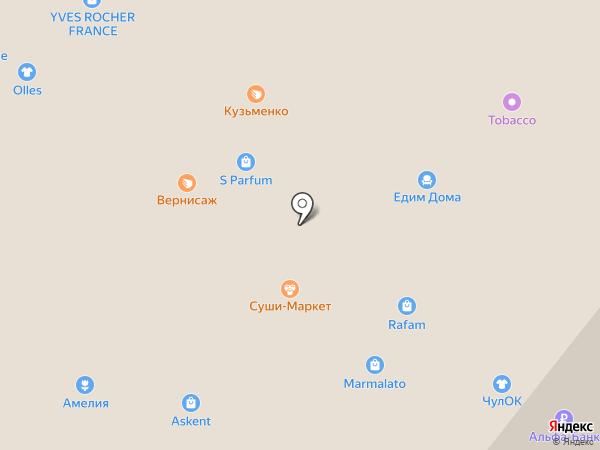 Lady X на карте Ангарска