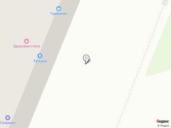 Хука Lounge на карте Ангарска