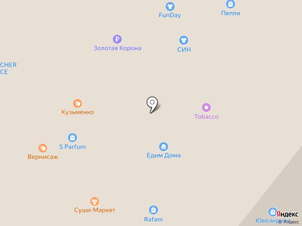 Карусель на карте Ангарска