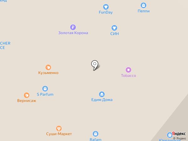 Пеппи на карте Ангарска