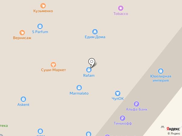 Аурум на карте Ангарска