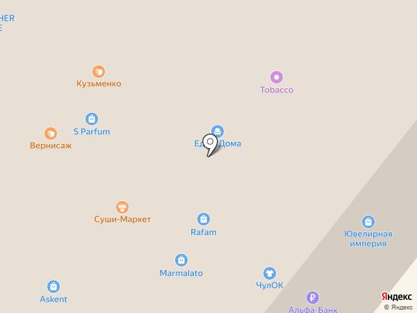 Апельсин на карте Ангарска