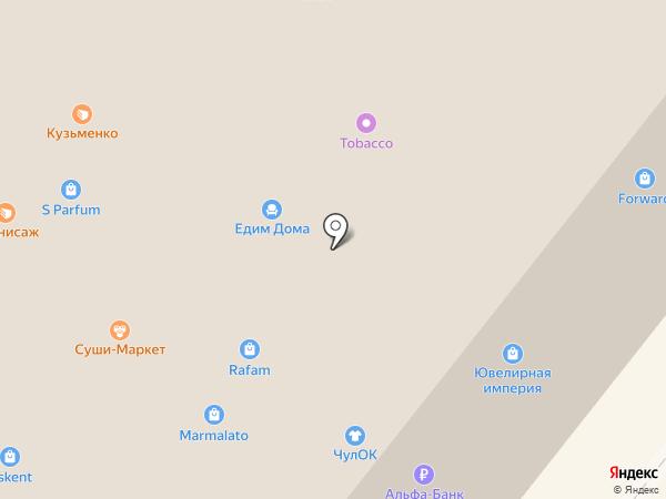 Авенир на карте Ангарска