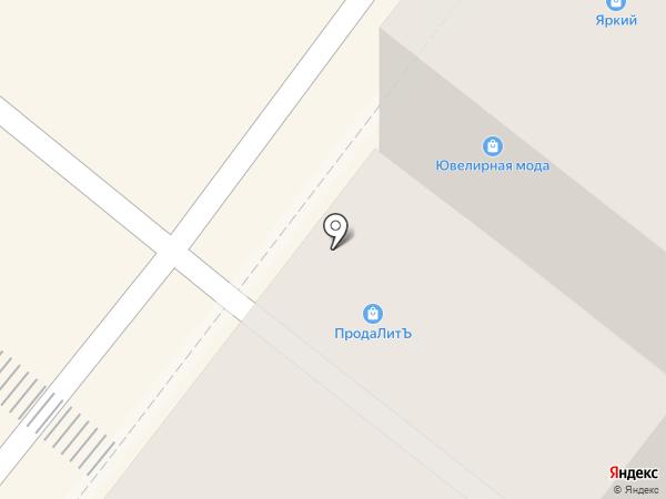 Додо Пицца на карте Ангарска