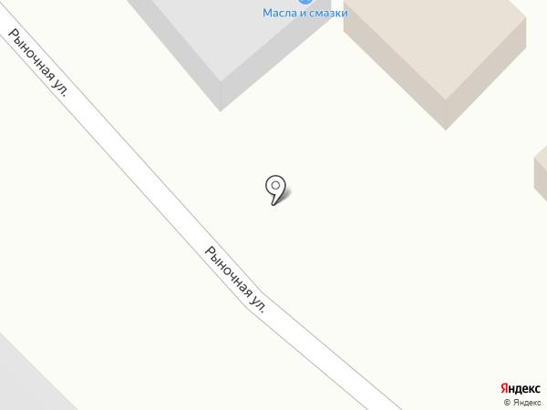 Автоярмарка на карте Ангарска
