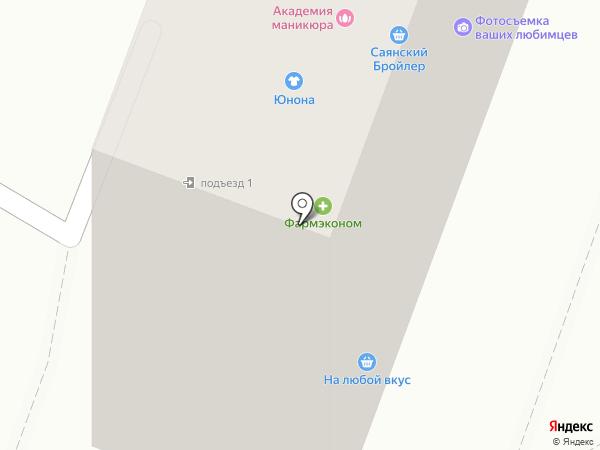 Лексикон, НОУ на карте Ангарска