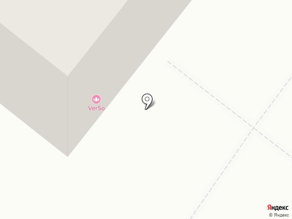 Злата Арт О. Кольцова на карте Ангарска