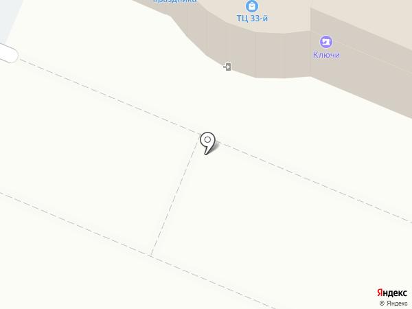 33 на карте Ангарска