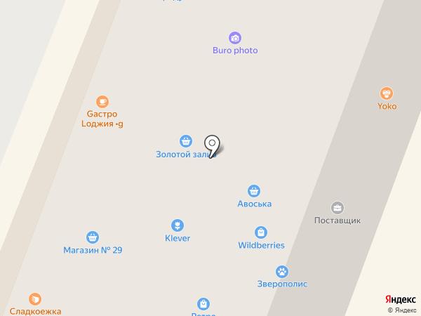 Buro photo на карте Ангарска